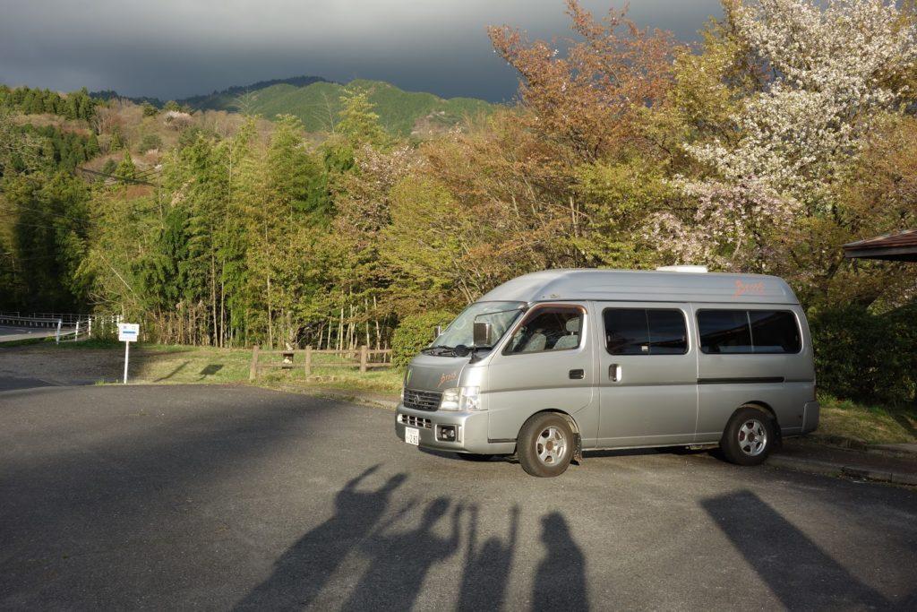 camping car au Japon