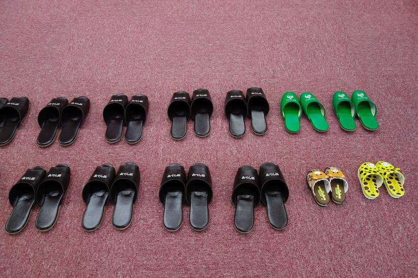 chaussures devant Onsen