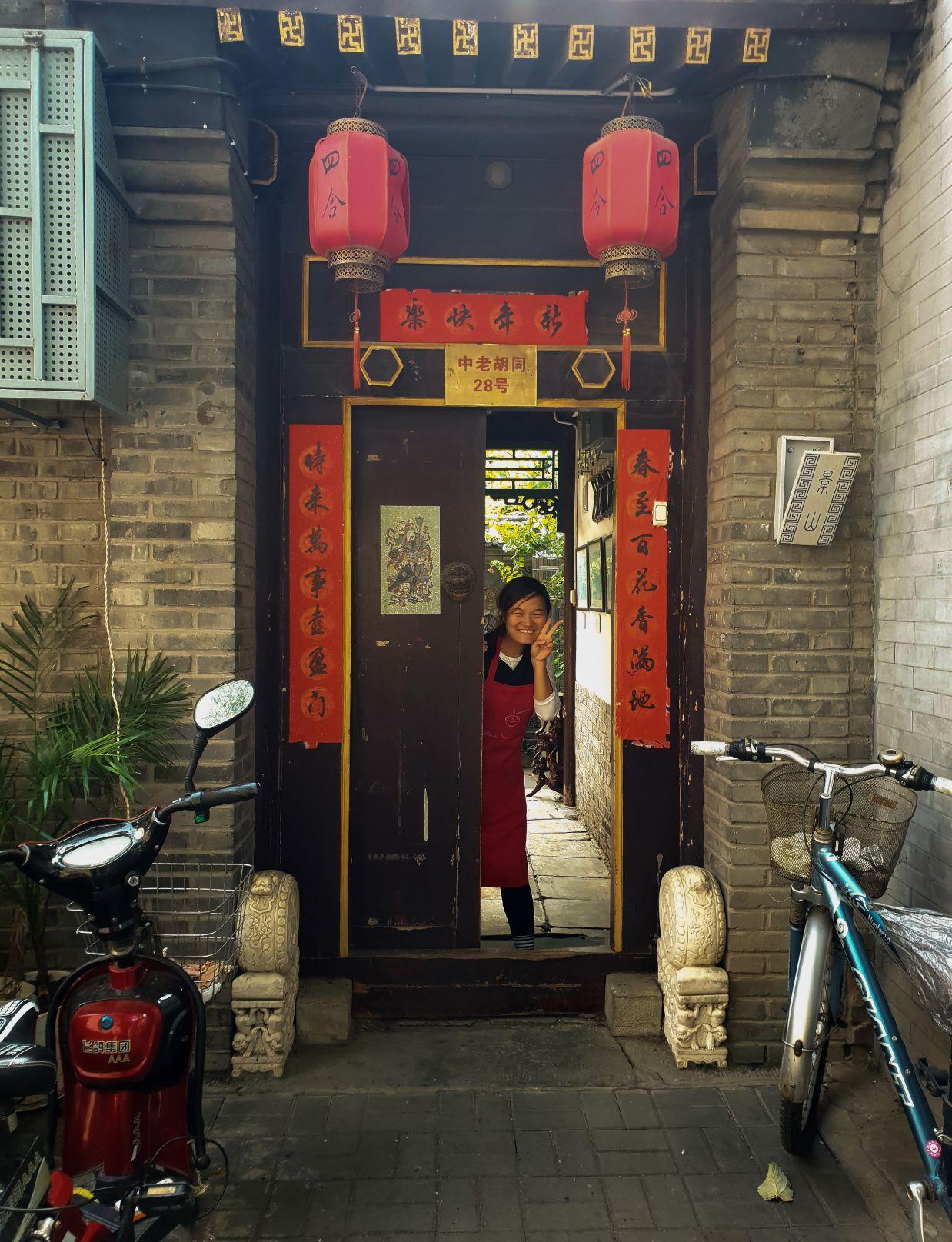 Les restaurants de Pékin