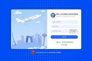 Visa pour Travailler en Chine