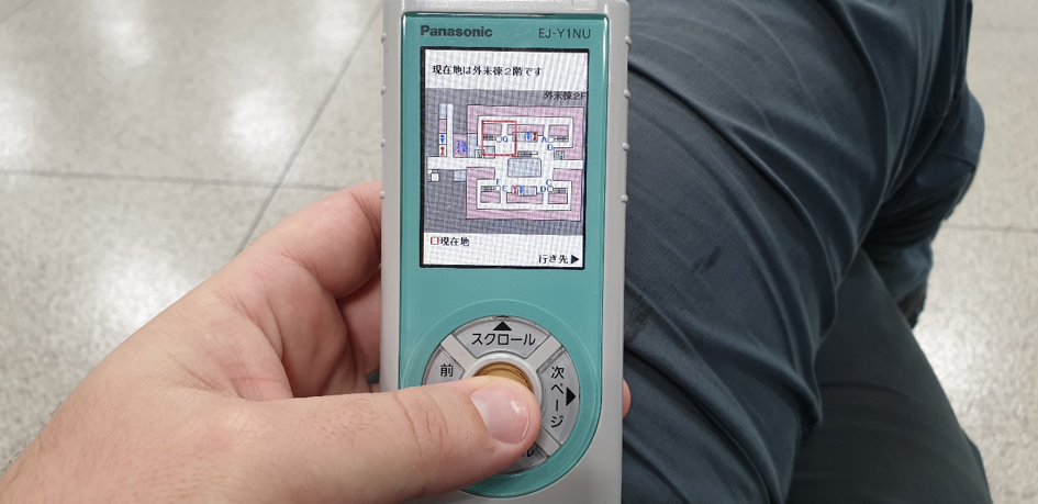 Boitier dans un hôpital japonais