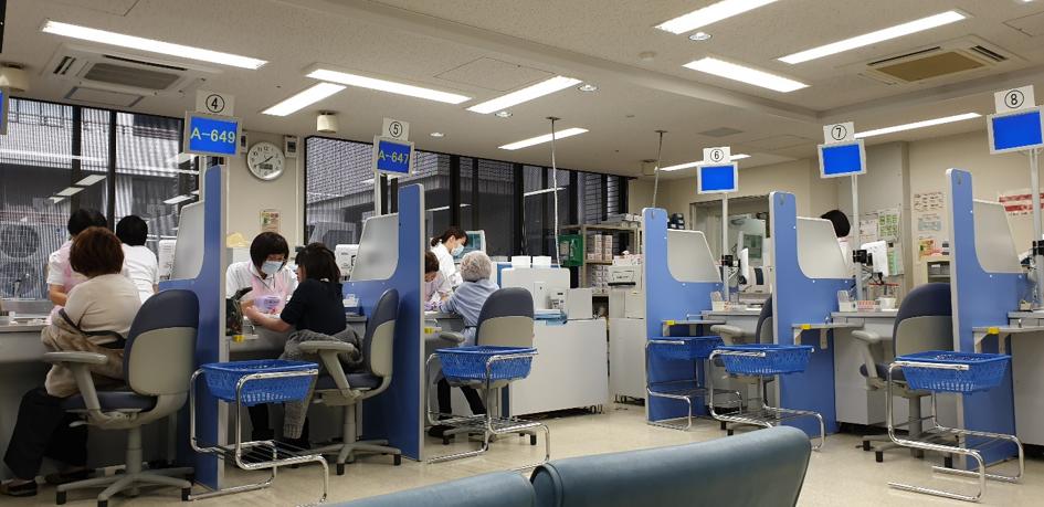 Prise de sang au Japon